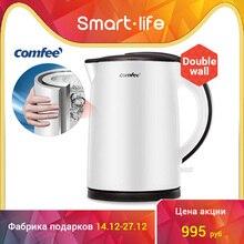 Электрический Чайник Comfee CF-KT7072 из двух материалов 1800 Вт 1,5 л