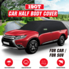 For Sedan SUV Half Body Car Cover 190T Waterproof Anti UV Sunshade Protector Case Auto Dustproof Cover Black For BMW/Peugeot/VW