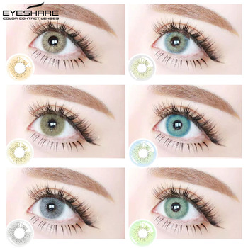 EYESHARE 1 Pair (2pcs) Natural Ocean Color Lenses for Eyes Cosmetic Contact Lenses Eye Color RU warehourse 1