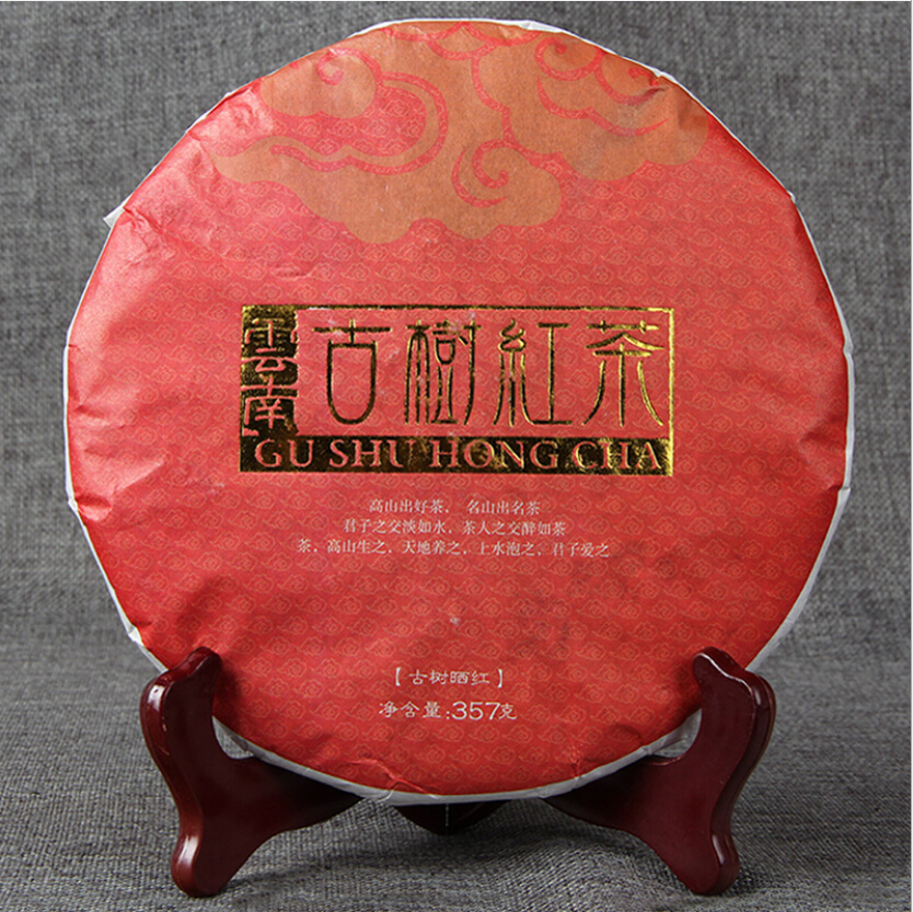 357g China Yunnan Oldest Tea Down Three High Clear Fire Detoxification Beauty Lost Weight Green Food