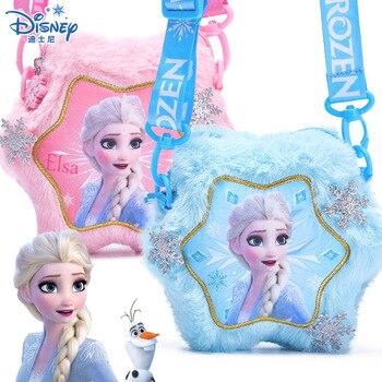 2020 Disney Frozen Elsa Backpack New Girls Plush Bag Cartoon Kindergarten Bag Cute Kids Crossbody Bag For Children Birthday Gift msmo chibi corgi butt crossbody bag small cute pet dog plush cross body bag creative christmas gift for kids children girl