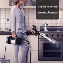 Steam cleaner High pressure cleaner washing machine Portable