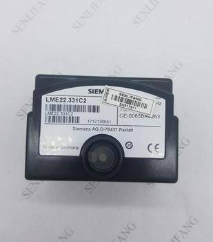 LME22.331C2 Combustion Program Controller Control Box NEW