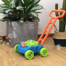Creative Pushing Car Automatic Bubble Machine Maker Blower Baby Kids To