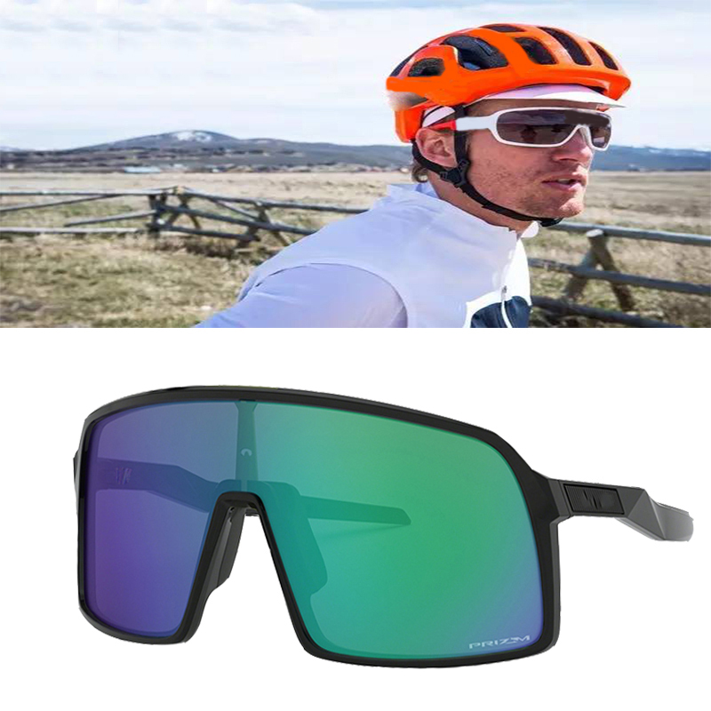 P R O. Sports Sagan Polarized Sutro Cycling Glasses Cycling Goggles Men Women bike Glasses UV400 Cycling sunglasses 3 Lens