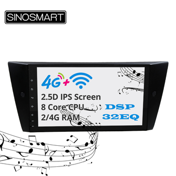 Sinosmart Android 8.1 2Din IPS 2.5D/QLED screen car gps multimedia radio navigation player for BMW E90 E91 E92 E93 2005-2012 image