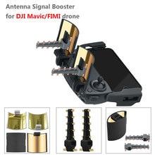 Controlador remoto yagi antena sinal reforço fortalecer para dji mavic mini pro zoom faísca ar fimi x8 se 2020 zangão acessório