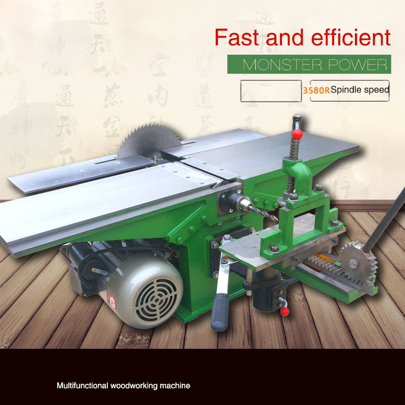Desktop Multi-function Woodworking Machine Electric Planer Planer Table Saw Chainsaw Planer Table Planing Three-in-one Woodworki