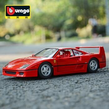 цена Bburago 1:24 FERRARI F40 simulation alloy car model Collect gifts toy онлайн в 2017 году