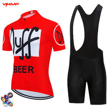 Duff Men's Clothes Wear Pro Team Cycling Jersey Short Sleeve Suit Cycling Clothing Summer Road Bike Sets maillot ciclismo hombre