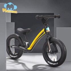 Montasen kidsbike bicicleta equilíbrio do bebê melhorar o equilíbrio ciclo de caminhada ciclismo scooter sem pedal melhor presente das crianças equilíbrio bicicleta 12in