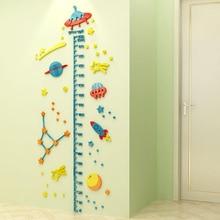 UFO Rocket Height Measure Wall Sticker Cartoon Growth Chart Kid  Room Mural Home Decor Gift DIY Wall Decal Cartoon Giraffe Ruler animal height chart wall stickers diy kid room decor