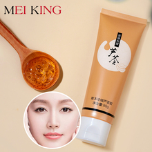MEIKING Aloe Vera Gel 120g Light Print Moisturizing Cream Women Daily Care Face Promotion Skin Products MS-1227LH