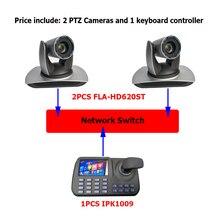 2pcs HD PTZ 20x זום וידאו מצלמה ועידות פתרון עם 1pcs 5 אינץ Onvif IP מקלדת בקר