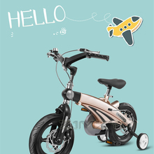 Double-Disc-Brake Telescopic Kids Bicycle Children Bike Folding 16inch Adult Toys Colorful