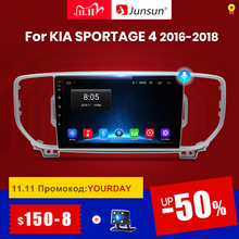 JunsunV1 2グラム + 32グラムandroid 10.0 dsp車ラジオマルチメディアプレーヤーgpsナビゲータ起亜sportage 4 KX5 2016 2017 2018オーディオ2Din dvd