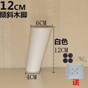 04 Furniture accessories fittings Solid Wood Cabinet Footpad Lotus Table Foot Heightening Chair Furniture Heightening thumbnail