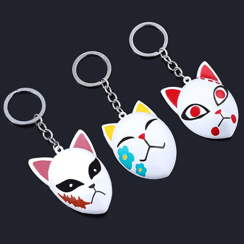 Anime demônio slayer kimetsu não yaiba tanjirou máscara chaveiro makomo flor padrão raposa máscara chaveiro para mulheres cosplay jóias