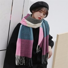 Autumn And Winter Women Classic Plaid Pure Color Scarf Large Long Blanket Wrap Shawl With Tassel Accesorios Mujer Bufandas