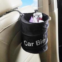 Прочный портативный складной автомобильный подвесной мусорный контейнер для мусора, мусорный мешок, держатель, горячая Распродажа, автомобильный мусорный бак