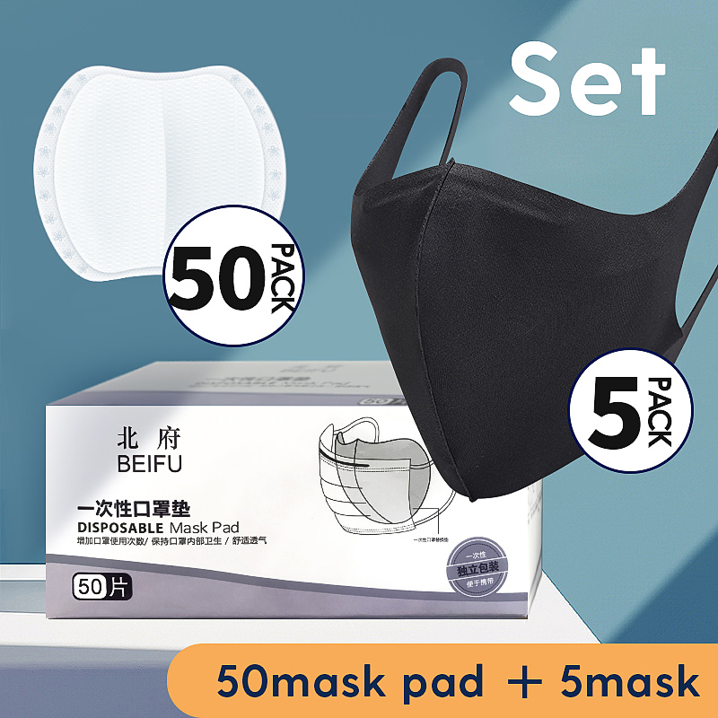 5 Mask With 50 Replaceable N95 Filters Anti Pollution Mask Breathable Cotton Dust-proof Mouth Mask KN95 Replaceable Filter