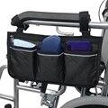 Боковая Сумка для инвалидной коляски для спины сумка для хранения сумка подходит для большинства кроватных рельсов скутеры Walker power & ручная ...
