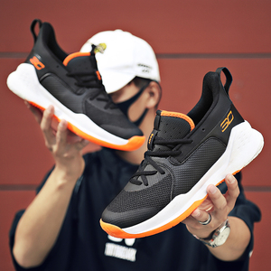Newest Men Casual Shoes Athlet