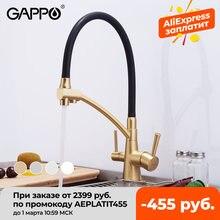 Хромированный смеситель gappo кухонный кран на раковину из латуни