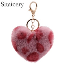 Sitaicery Faux Rabbit Fur Ball Keychain Pompom Leopard Plush Heart Key Chain Pom Pom Round Ball Trinket Car Bag Key Ring Gifts цена в Москве и Питере