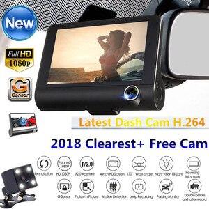 Car DVR 3 Cameras Lens 4.0 Inc