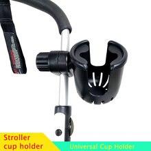 Универсальный держатель для детской велосипедной коляски вращающийся