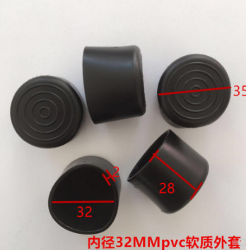 Furniture Accessories 32mm Tube  PVC Soft PVC Round Pipe PVC Soft Plug Protective Rubber