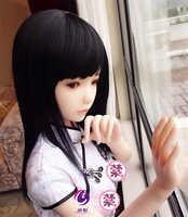 88cm Silicone Sex Doll Small Breast Japanese Love Doll Metal Skeleton TPE Realistic Vagina Masturbator Silicone Doll#