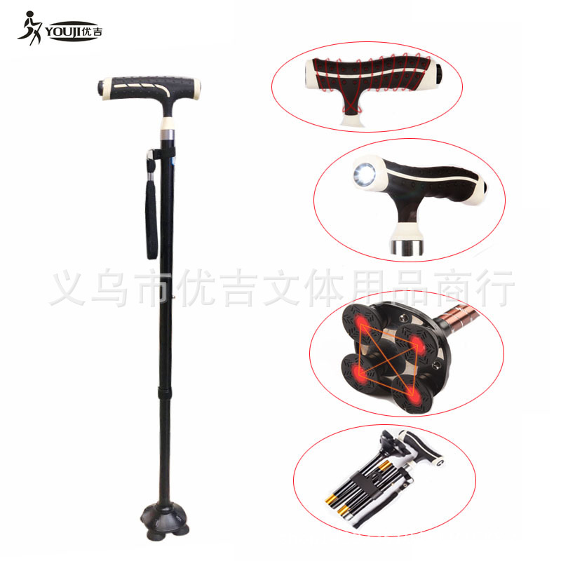 Manufacturers Currently Available Supply Anti-slip Folding Four-foot Crutches Aluminium Alloy Light Included Walking Stick Elder