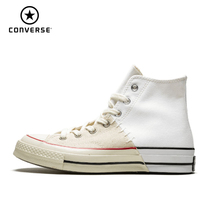 Converse Chuck 70 Original Breathable Lightweight Men Skateboarding Shoes Canvas Low Sneakers #164556C 164555C
