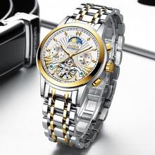 цена на Watches Mens 2019 LIGE Top Luxury Brand New Tourbillon Automatic Mechanical Watch Men Waterproof Skeleton Clock Montre Homme+Box
