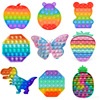 Simple Dimple Pops Its Bubble Butterfly Rainbow Fidget Toys Autism Special Needs Sensory Anti Stress Relief Toy for Kids Random