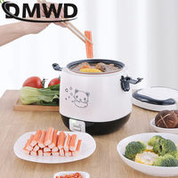 DMWD MINI Electric Rice Cooker 1.5L Portable Small Rice Cooking Steamer Multifunction Food Container Soup Pot Heating Lunch Box
