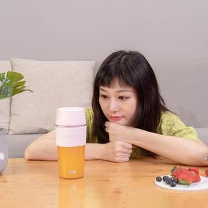 Image 4 - ! شاومي MIJIA Bud BR25E خلاط المحمولة كوب الفاكهة الكهربائية خلاط المطبخ عصارة الطعام المعالج آلة 300 مللي الشحن المغناطيسي