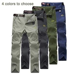 Image 5 - למתוח טיולים מכנסיים גברים קיץ מהיר יבש מכנסיים Mens טיפוס הרים חיצוני מכנסיים זכר נסיעות/דיג/טרקים מכנסיים AM381