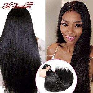 Image 2 - פרואני ישר שיער טבעי עם תחרה סגירת כפול ערב שיער טבעי חבילות עם סגירת 4X4 hd תחרה סגר עם 3 חבילות