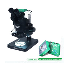 RELIFE Trinocular Stereo Microscope 0.7 4.5X Continuous Zoom Microscope With Camera for Phone PCB Electronic Repair Device RL M3