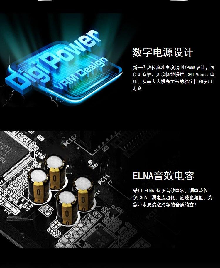 Computador de china h310cm itx mini
