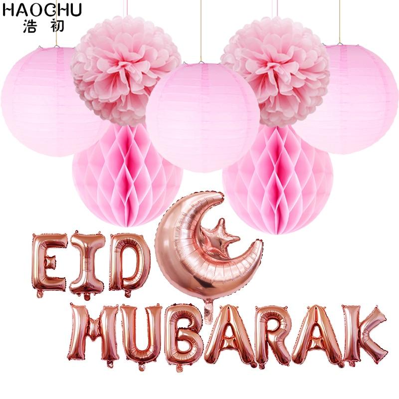 DIY Ramadan Decoration Set Letter Foil Balloons Gold Silver Paper  Lantern Honeycomb Flower Ball Eid Mubarak Festival CelebrationParty  DIY Decorations