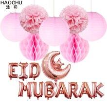 DIY juego de decoración de Ramadán, globos de aluminio con letras, linterna de papel dorado y plateado, panal de abeja, Bola de flores, Eid Mubarak, celebración del Festival