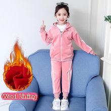 Зимний комплект одежды для девочек детский утепленный теплый