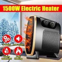 1500 Вт электрические обогреватели теплого воздуха воздуходувка термостат 3 уровня регулируемые наружные обогреватели регулируемый термостат