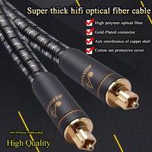 Cabo de fibra ótica hi-end atáudio, fibra óptica, cabos de vídeo e áudio digital, hifi dts dolby 5.1 7.1