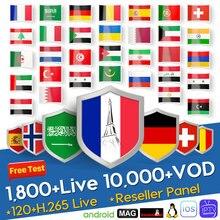 IPTV France Arabic Belgium Netherlands IP TV Germany French IPTV Subscription IPTV Switzerland Spain Android IPTV M3u pk QHDTV