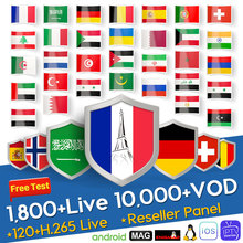 IPTV France Arabic Belgium Netherlands IP TV Germany French Subscription Switzerland Spain Android M3u pk QHDTV